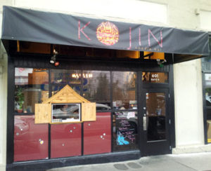 Entrance to Kojin Noodle Bar, with walk up window also available.